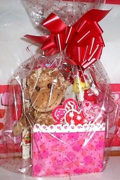 Great Plush Monkey Business Valentine Basket With Valentines Day Basket  Ideas